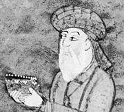 180px-Mohammad_Shams_al-Din_Hafez